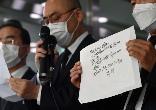 首尔政府公布已身亡市长朴元淳生前遗书