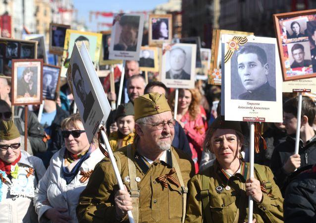 俄羅斯願意參加「不朽軍團」線上遊行的人數增加150萬
