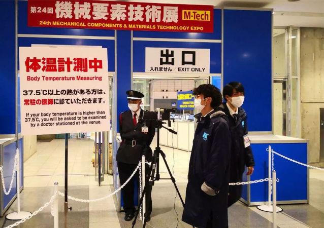 """媒体:日本在从秘鲁抵达人员身上同时发现2例感染新冠病毒""""拉姆达""""毒株的病例"""