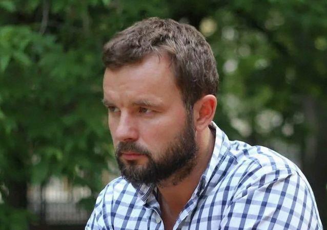 维塔利·什克利亚罗夫
