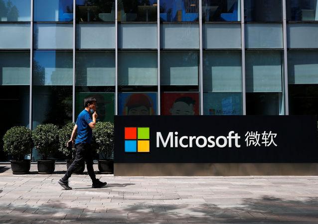 微軟稱150家機構遭網絡攻擊 黑客疑似來自俄羅斯