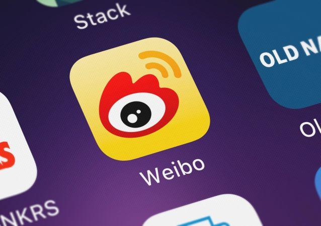 中国微博未就其有意在香港二次上市的消息发表评论