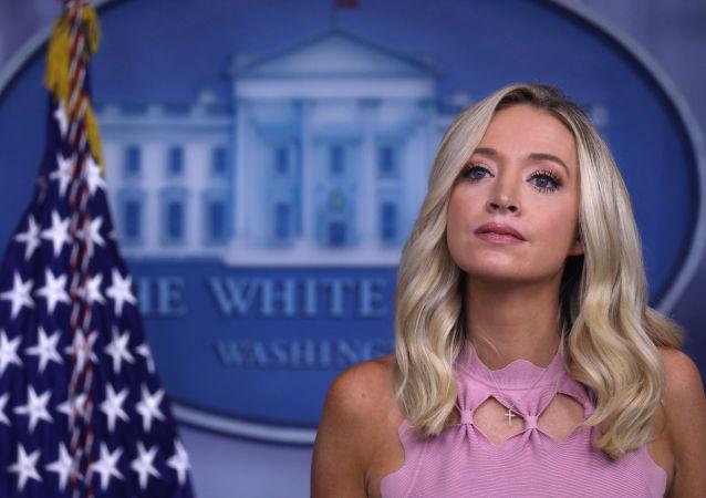 白宫发言人凯莉·麦肯尼