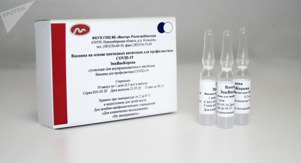 """EpiVacCorona"" 疫苗"