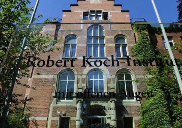 罗伯特∙科赫研究所,德国