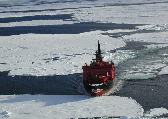 俄科學家找到北極破冰船材料合金強度翻倍的方法