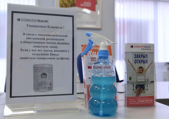 俄消费者权益监督局介绍如何安全使用消毒用品