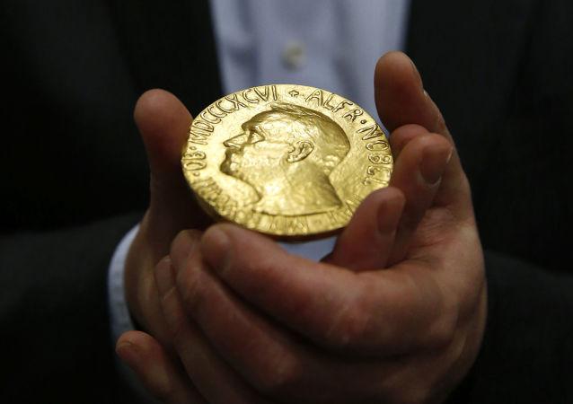 诺贝尔和平奖