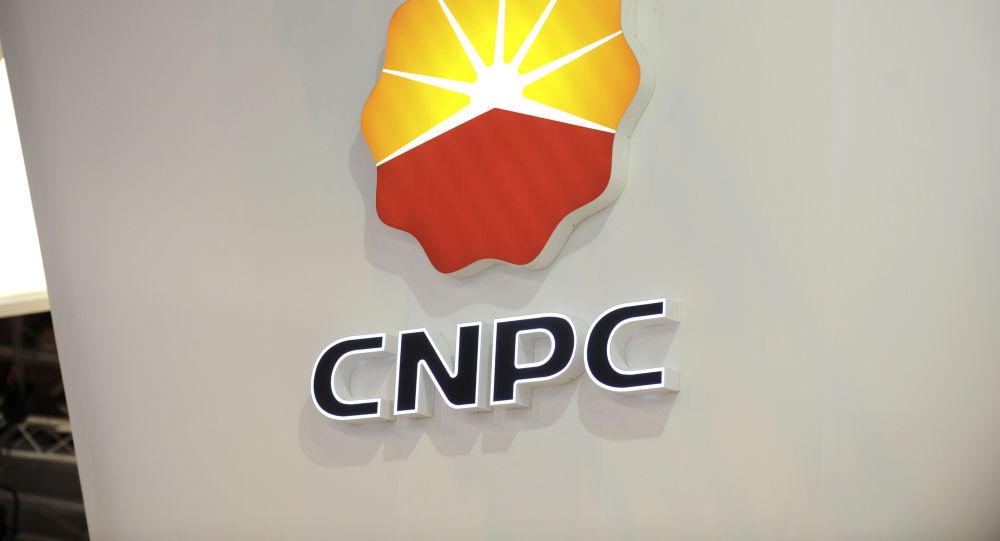 中国石油天然气集团标识