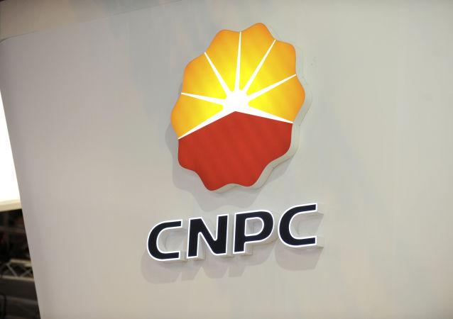 中国石油天然气集团有限公司标识