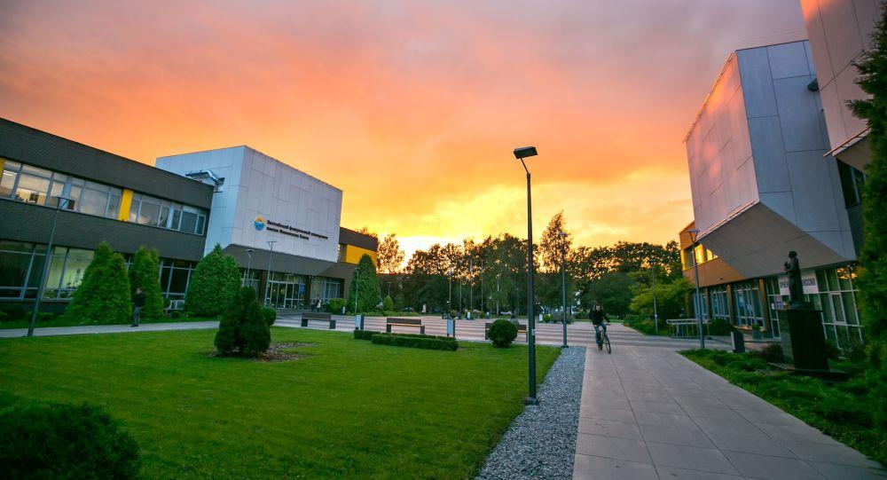 俄波羅的海聯邦大學