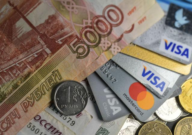欧洲商业协会:俄罗斯经济正在经历转型