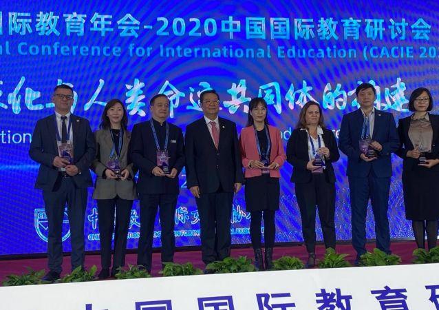 俄罗斯驻华使馆荣获中国教育国际交流协会最佳合作伙伴荣誉奖项