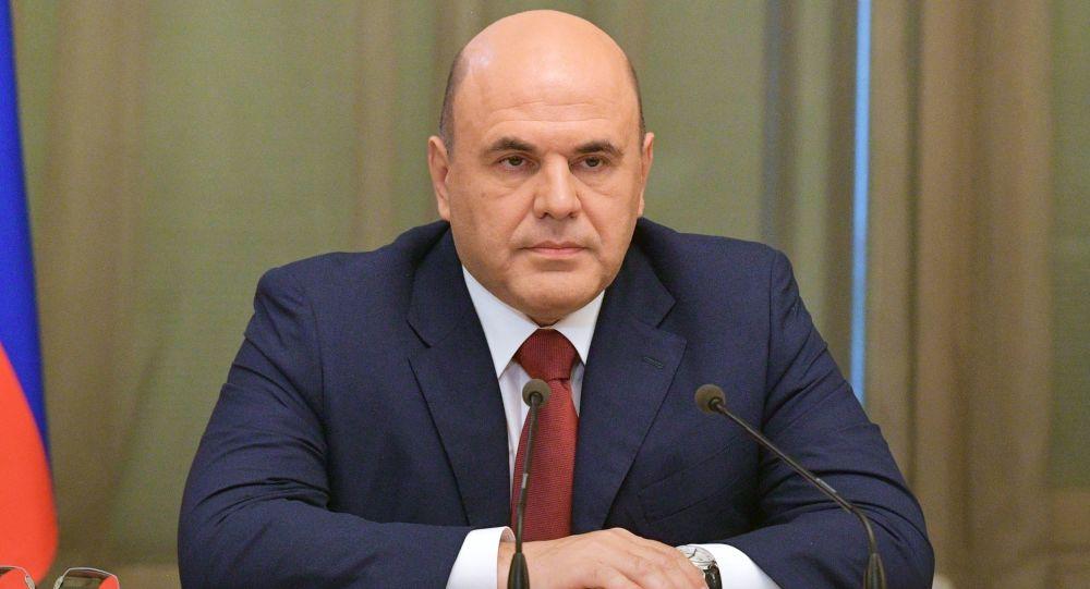 俄羅斯總理米哈伊爾•米舒斯京