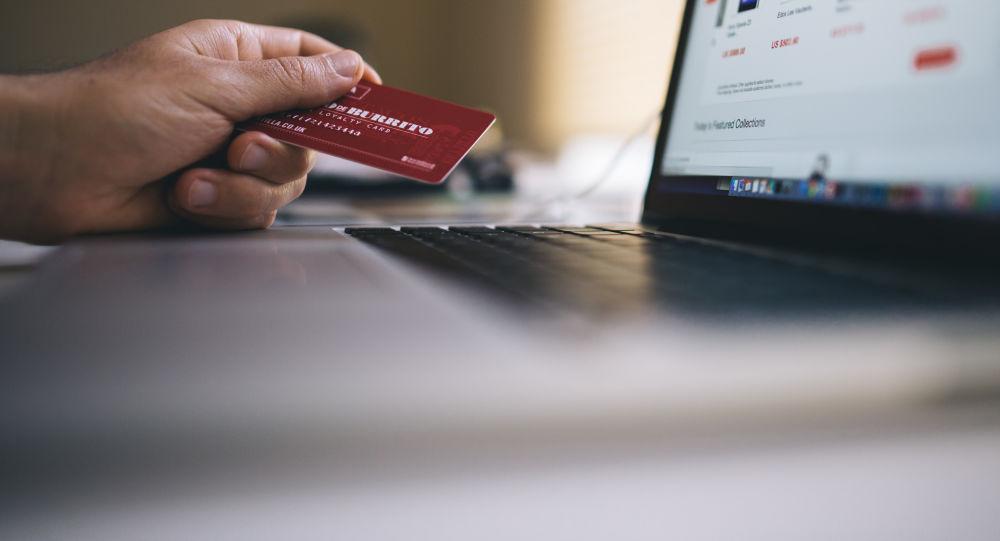 报告:2020年全球电子商务销售额增长26%