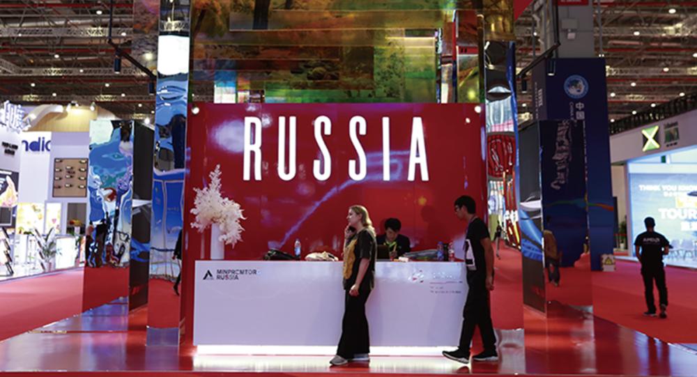 俄出口中心:将有35家俄企参加第四届中国进博会