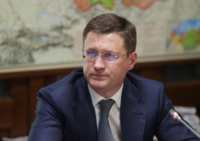 俄罗斯副总理亚历山大·诺瓦克