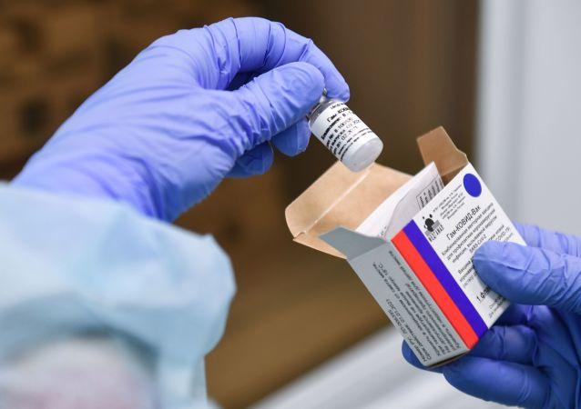 「衛星-V」(Sputnik V)新冠疫苗