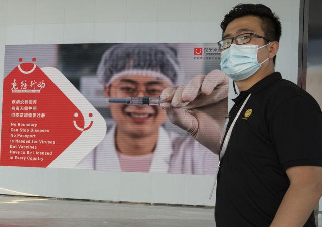 中國外交部:中國已有多款新冠疫苗進入到三期臨床試驗