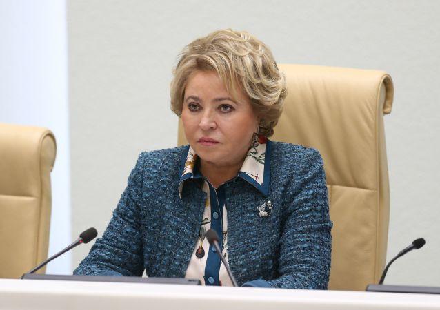 俄聯邦委員會主席馬特維延科