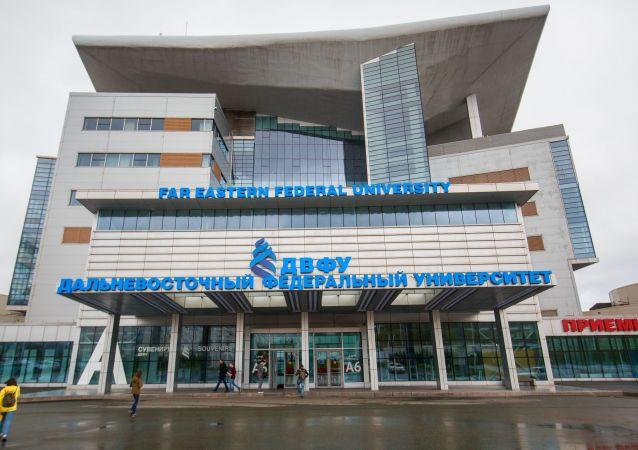 俄罗斯岛上的远东联邦大学医疗中心恢复提供高科技治疗服务