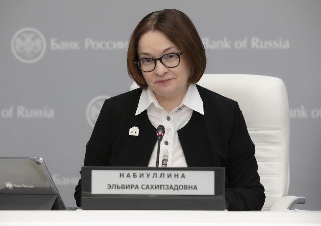俄央行長:俄羅斯經濟已恢復到新冠大流行前的水平