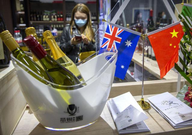 澳将就中国对澳葡萄酒关税向世贸起诉
