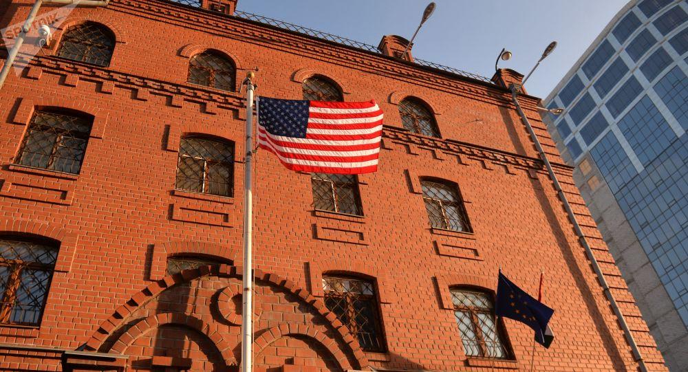 美國駐葉卡捷琳堡總領館