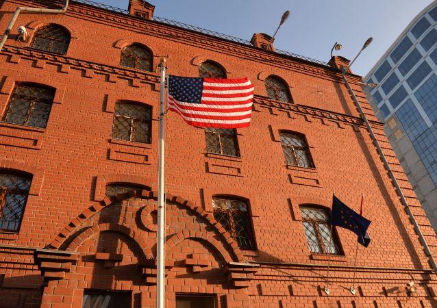 美国驻叶卡捷琳堡总领馆