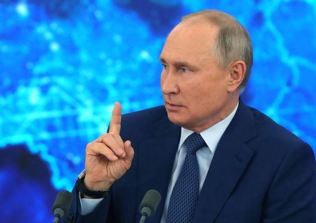 普京答应提请西方伙伴关注对俄罗斯媒体在海外的打压