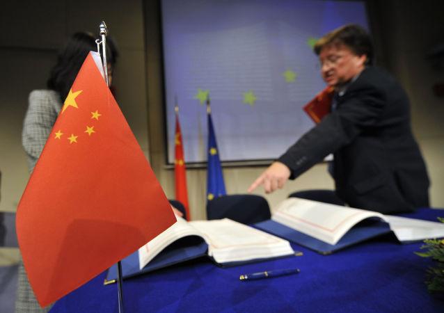 媒体:欧盟官员称或于本周达成中欧投资协定