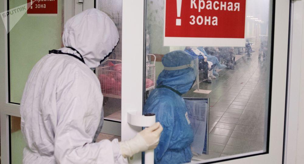 莫斯科,医院