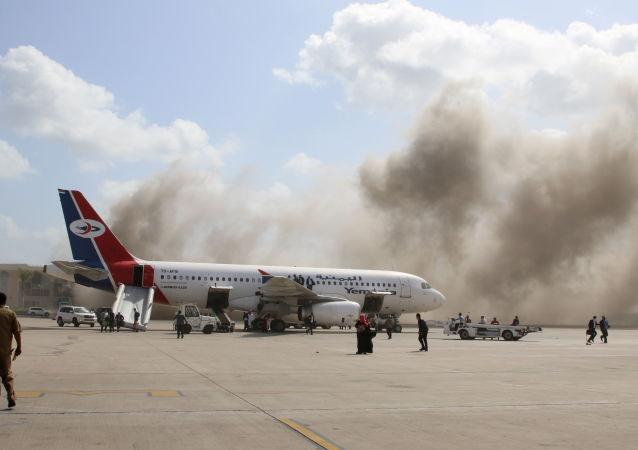 亚丁机场遇袭