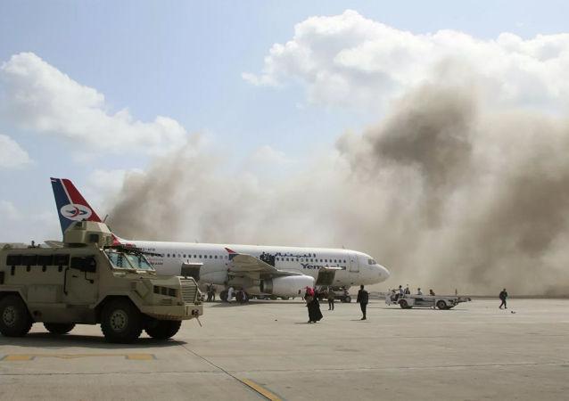 也门政府呼吁国际社会谴责对亚丁机场的袭击