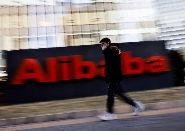 美国国际评级机构确认阿里巴巴的A+评级 展望稳定