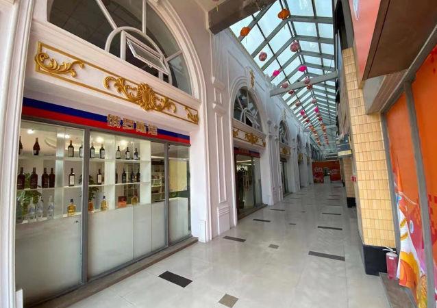 两周内百余家中国批发公司到访在广州的俄罗斯食品展览馆