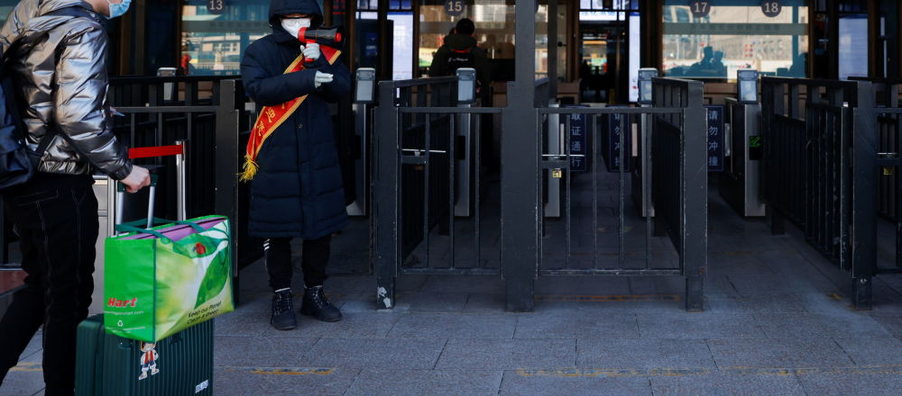 北京对23个地区车站出发旅客采取限制进京防控措施