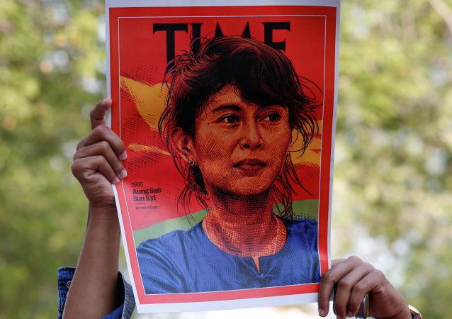 缅甸被废黜政治领导人面对第三项指控