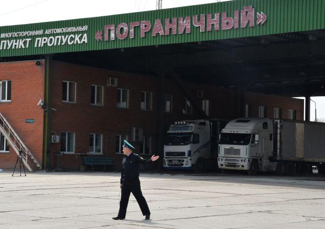 俄副总理指示提前开始滨海边疆区俄中新口岸的恢复建设工作