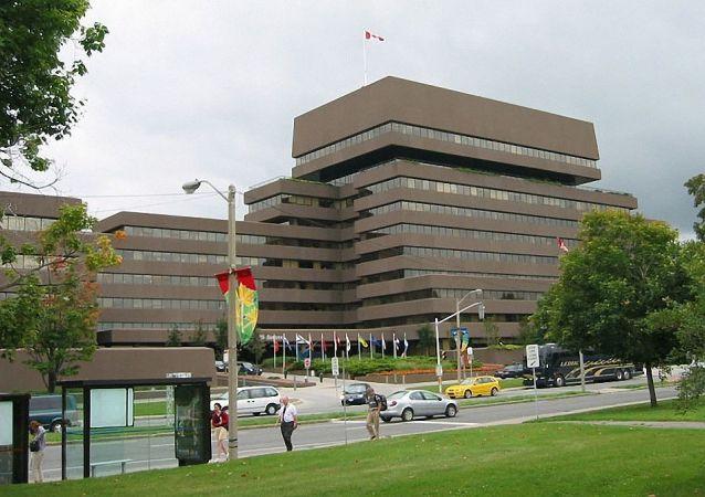 加拿大外交部