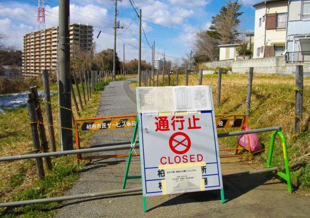 福岛核电站,辐射