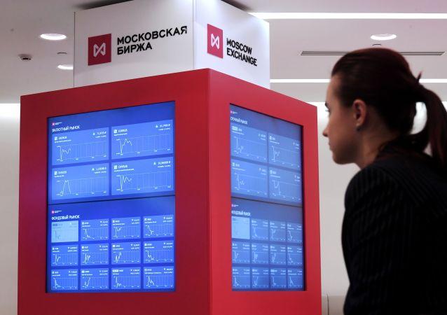 莫斯科交易所计划9月推出外汇炒股