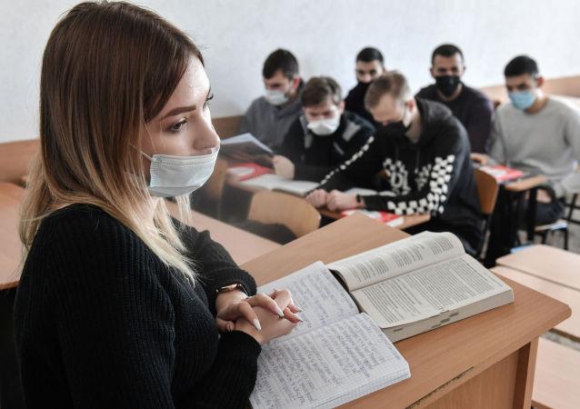 俄羅斯大學生