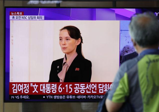朝中社:如果韓國不表現出敵意  朝鮮願與其對話