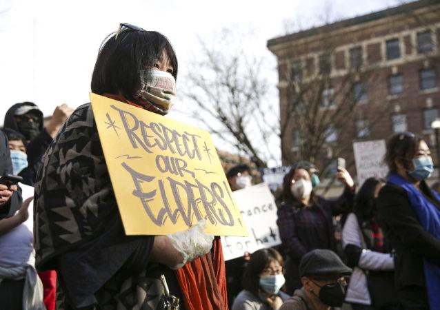 美國各城市舉行抗議活動,聲討針對亞裔使用暴力