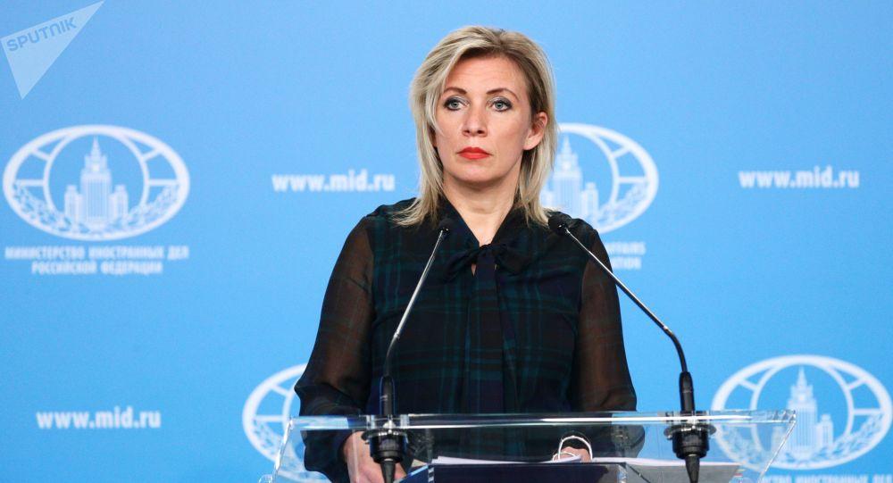俄外交部發言人瑪麗亞•扎哈羅娃