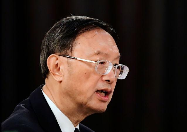 中国中央政治局委员杨洁篪