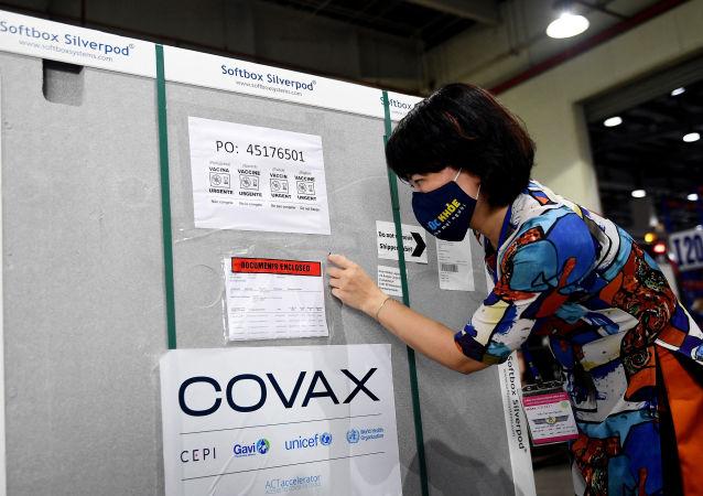 越南卫生部建议不额外购买3000万剂阿斯利康疫苗