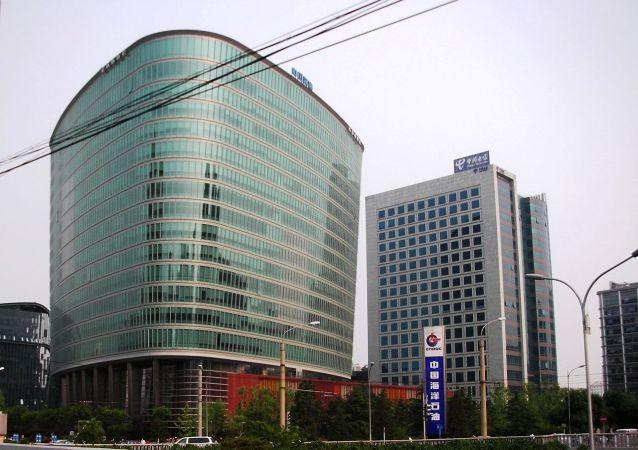 中國海洋石油總公司總部