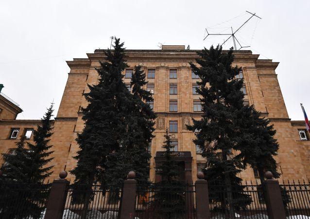 捷克駐俄羅斯大使館